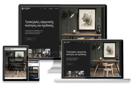 Σχεδιασμός και Κατασκευή ηλεκτρονιού κατασήματος (E-shop) εταιρίας επίπλων Web Force Λάρισα