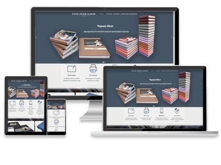 Σχεδιασμός και Κατασκευή ιστοσελίδας εταιρίας Ψηφιακών album Web Force Λάρισα