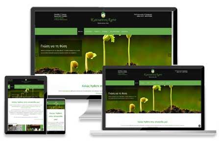 Σχεδιασμός και Κατασκευή ιστοσελίδας γεωργικών εφοδίων Web Force Λάρισα