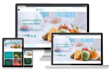 Σχεδιασμός και Κατασκευή ιστοσελίδας Διαιτολόγου - Διατροφολόγου