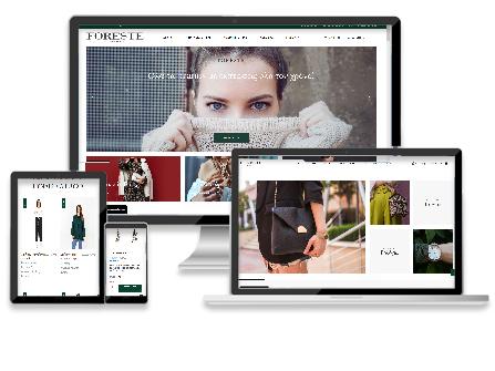 Σχεδιασμός και Κατασκευή E-shop